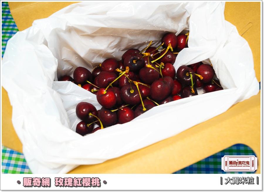 販奇網玫瑰紅櫻桃0004.jpg