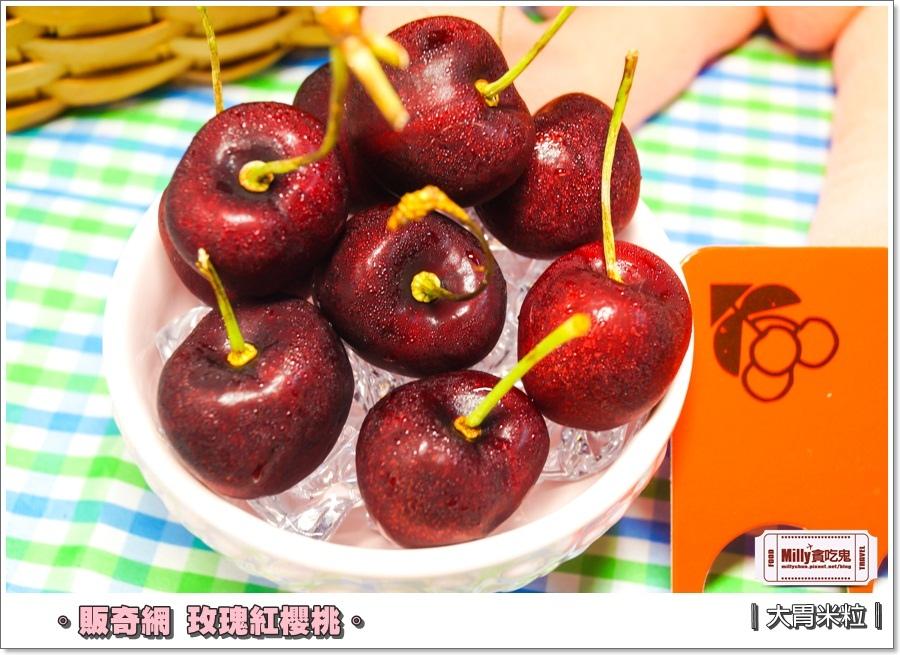 販奇網玫瑰紅櫻桃0009.jpg