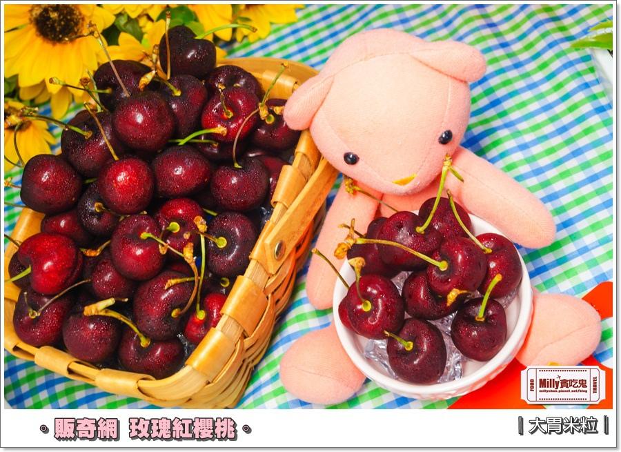 販奇網玫瑰紅櫻桃0011.jpg