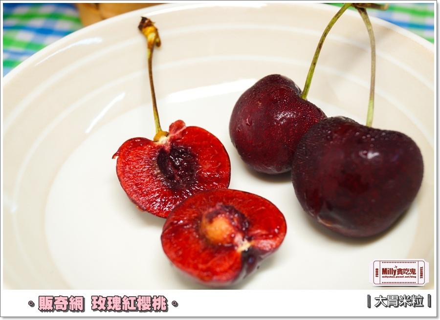 販奇網玫瑰紅櫻桃0015.jpg