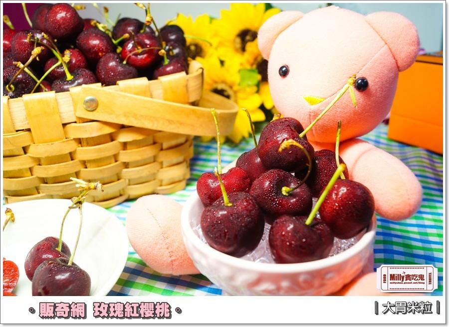 販奇網玫瑰紅櫻桃0017.jpg