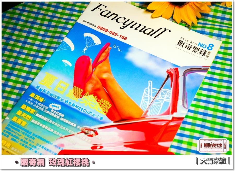 販奇網玫瑰紅櫻桃0018.jpg