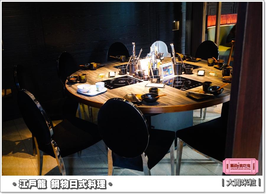 江戶龍鍋物和平店0011.jpg