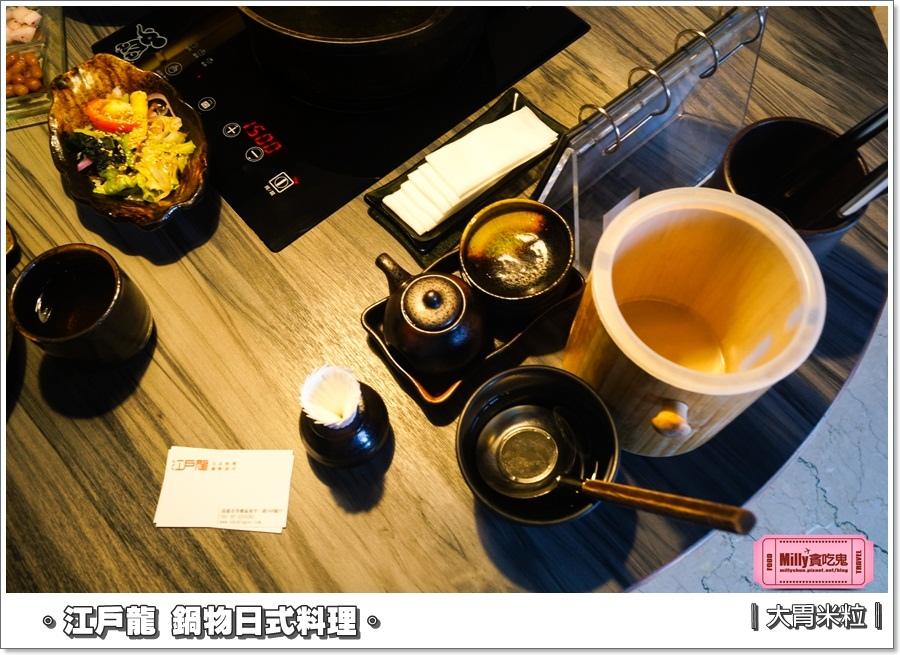 江戶龍鍋物和平店0013.jpg