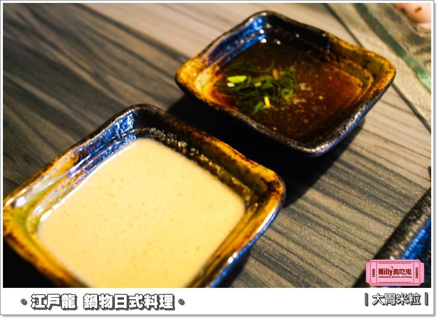 江戶龍鍋物和平店0015.jpg