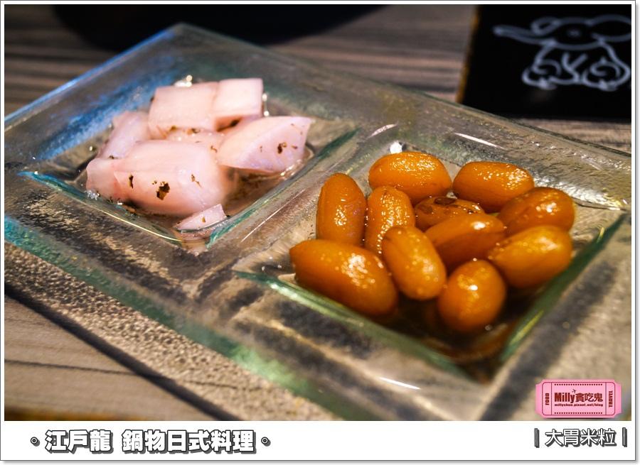 江戶龍鍋物和平店0017.jpg
