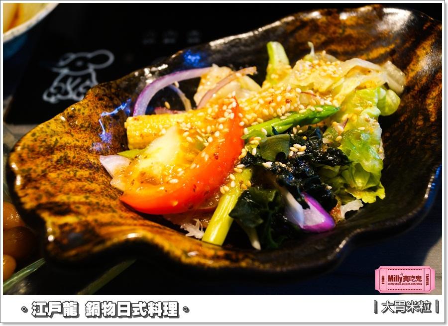 江戶龍鍋物和平店0018.jpg
