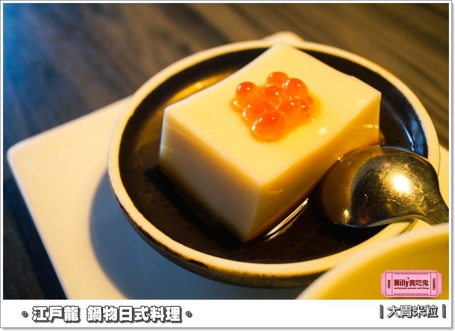 江戶龍鍋物和平店0021.jpg