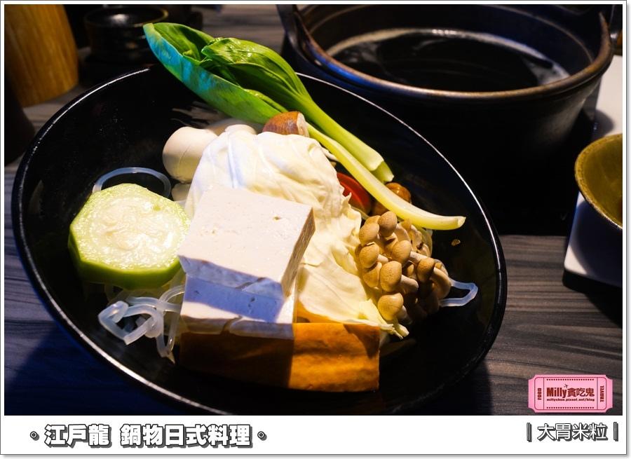 江戶龍鍋物和平店0041.jpg