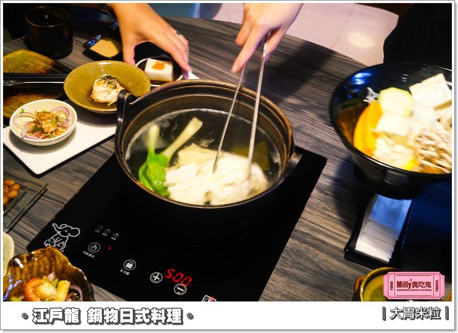 江戶龍鍋物和平店0042.jpg
