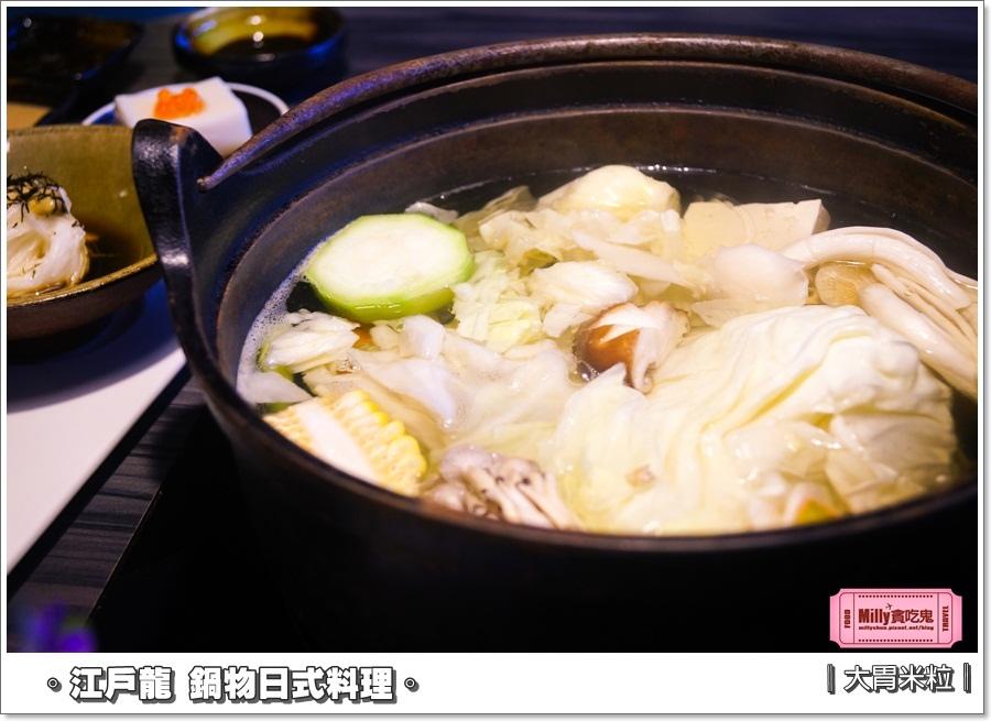 江戶龍鍋物和平店0043.jpg