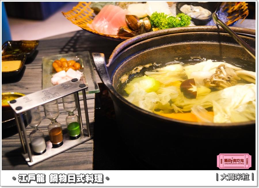 江戶龍鍋物和平店0044.jpg
