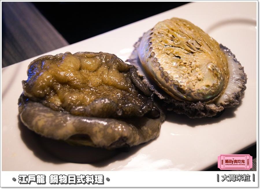 江戶龍鍋物和平店0051.jpg