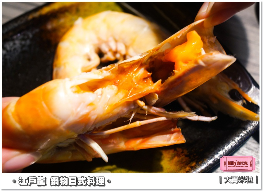 江戶龍鍋物和平店0062.jpg