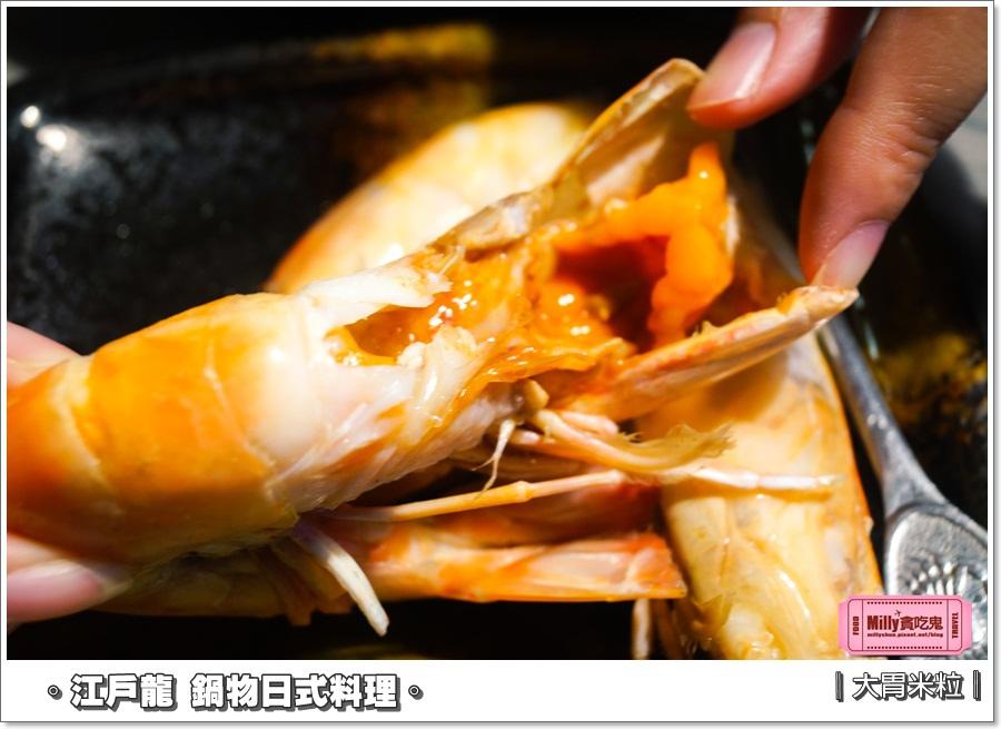 江戶龍鍋物和平店0063.jpg