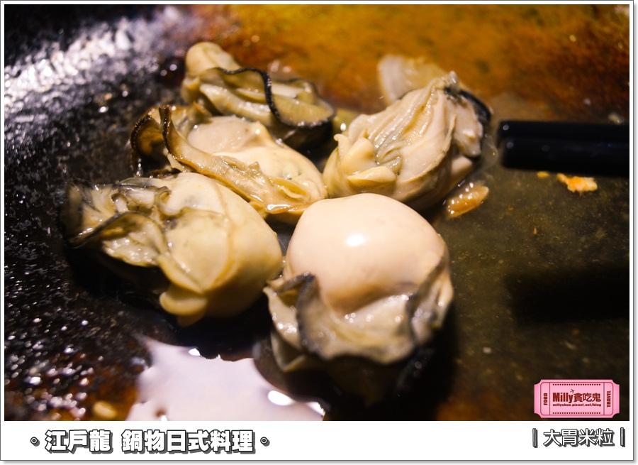 江戶龍鍋物和平店0067.jpg