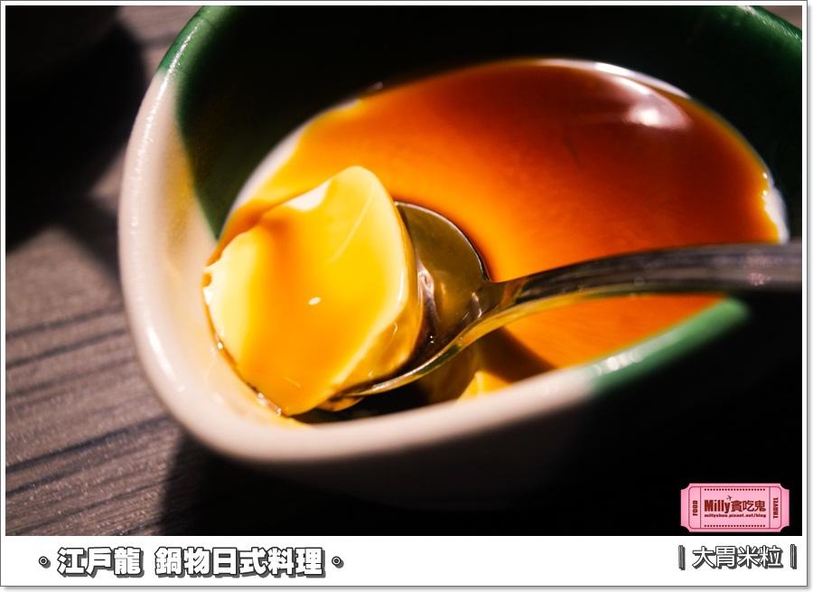 江戶龍鍋物和平店0071.jpg