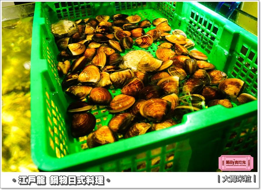 江戶龍鍋物和平店0078.jpg