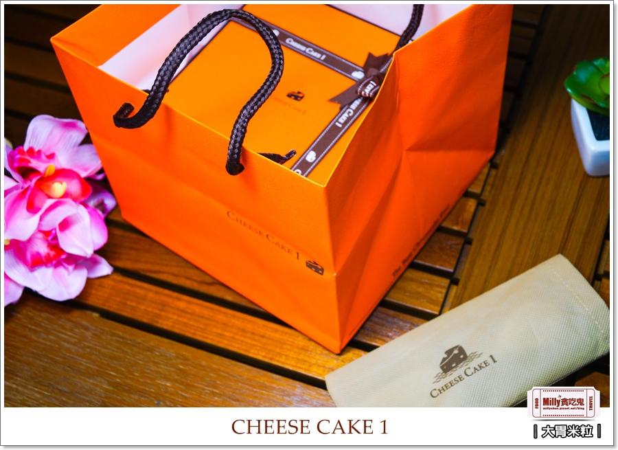 CHEESE CAKE1 曼波五號0001.jpg
