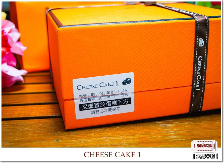 CHEESE CAKE1 曼波五號0004.jpg