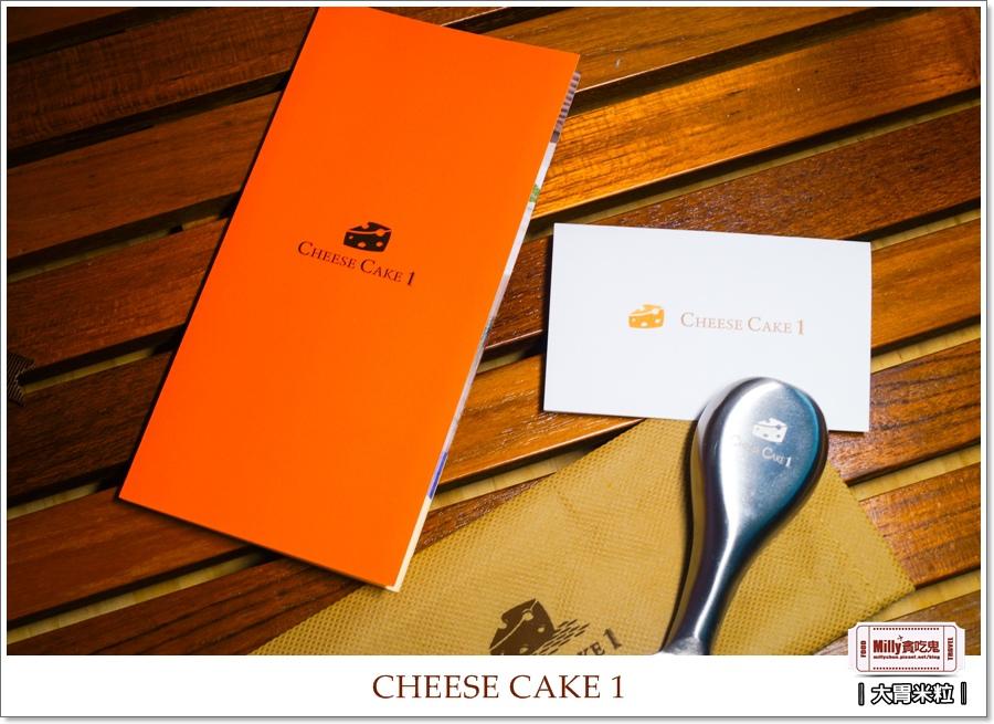 CHEESE CAKE1 曼波五號0008.jpg