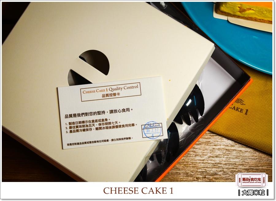 CHEESE CAKE1 曼波五號0014.jpg