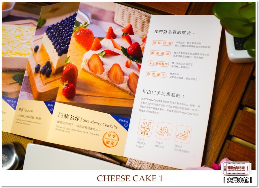 CHEESE CAKE1 曼波五號0013.jpg