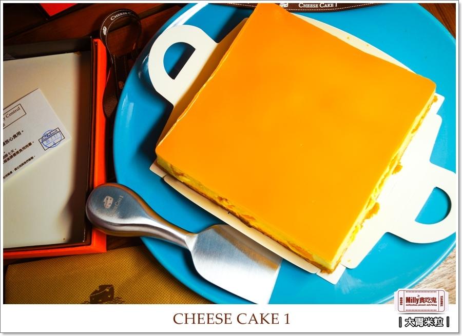 CHEESE CAKE1 曼波五號0017.jpg