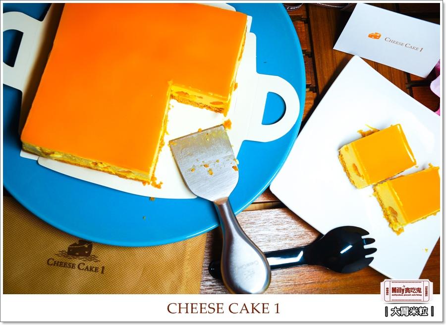 CHEESE CAKE1 曼波五號0023.jpg