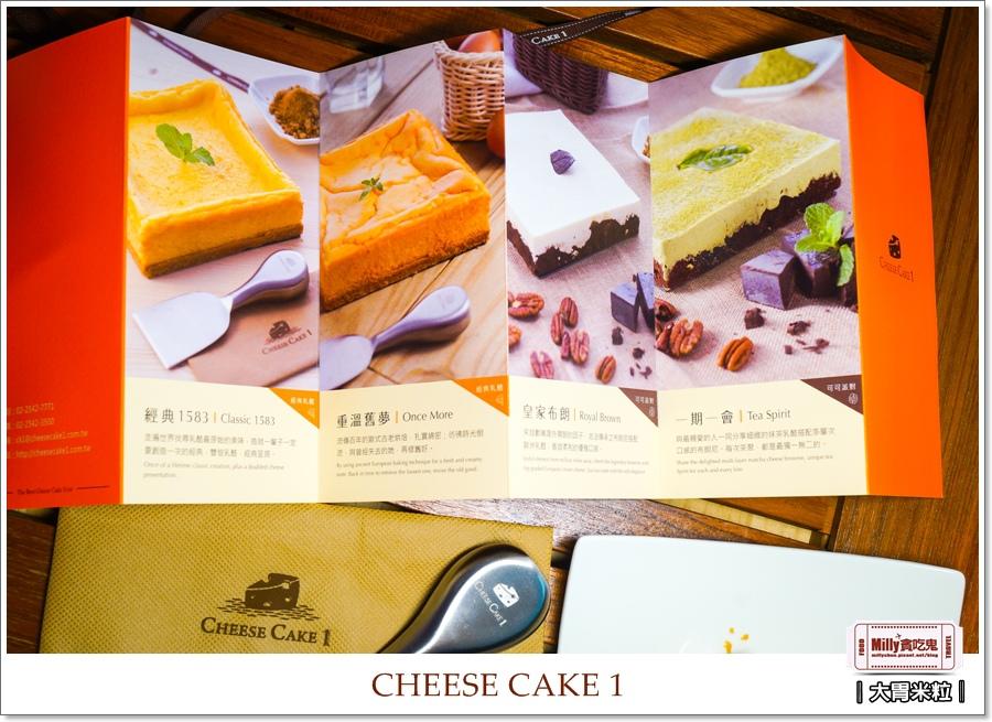 CHEESE CAKE1 曼波五號0029.jpg