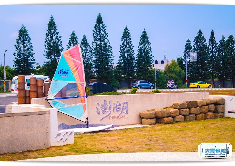 澎湖隘門沙灘0053.jpg