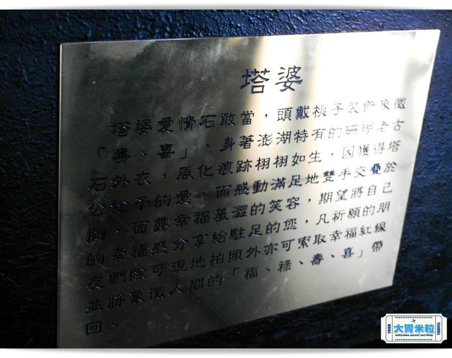 澎湖隘門沙灘0070.jpg