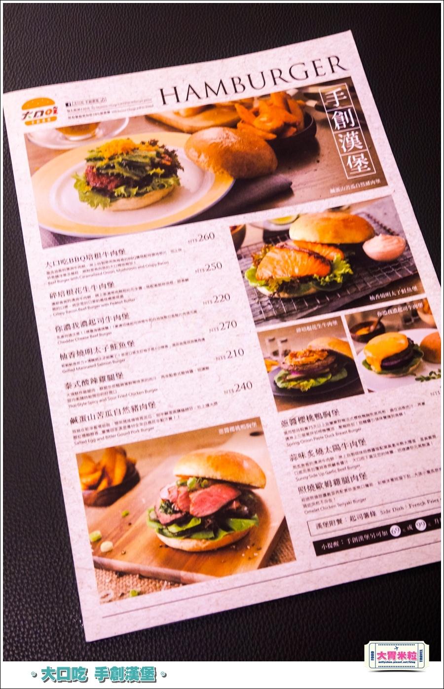 大口吃手創漢堡0015.jpg