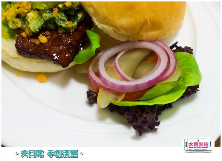 大口吃手創漢堡0026.jpg