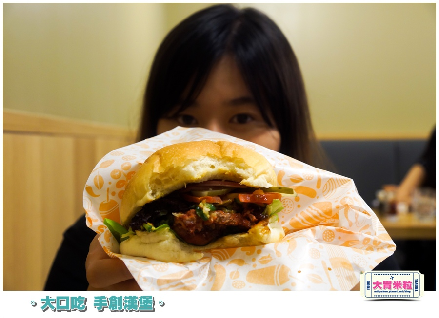 大口吃手創漢堡0031.jpg