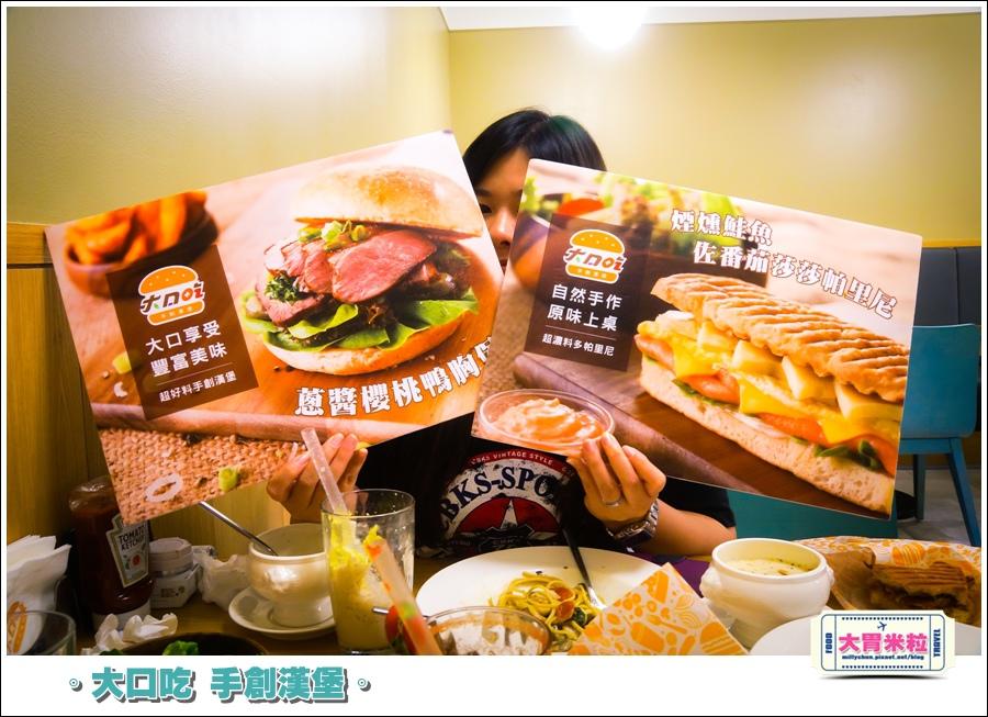 大口吃手創漢堡0057.jpg