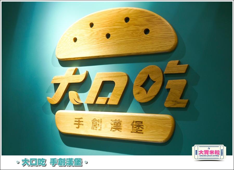 大口吃手創漢堡0062.jpg