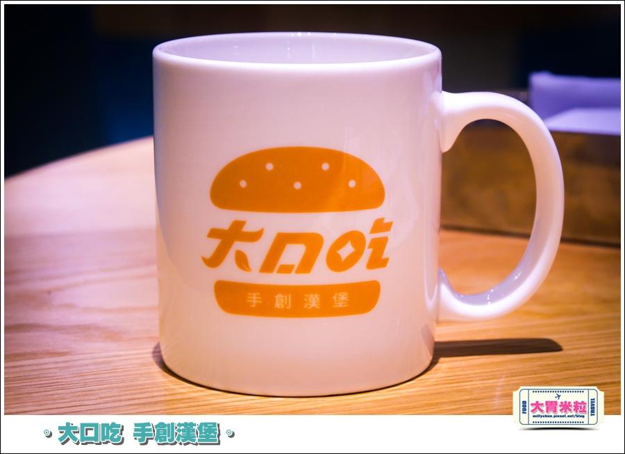 大口吃手創漢堡0061.jpg