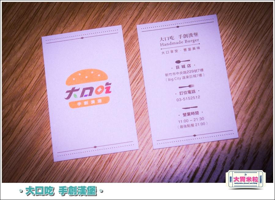 大口吃手創漢堡0064.jpg