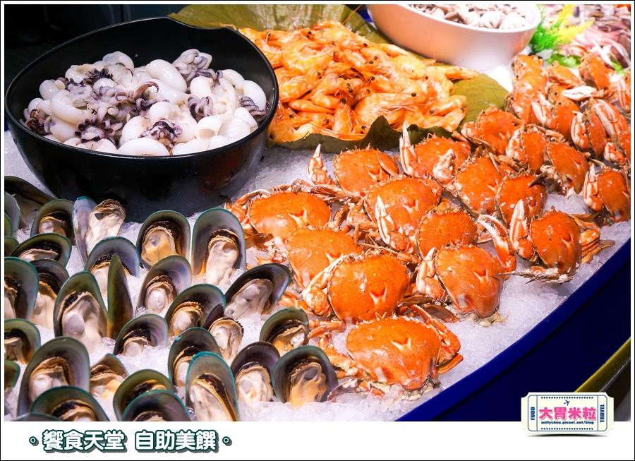 饗食天堂京站店0012.jpg