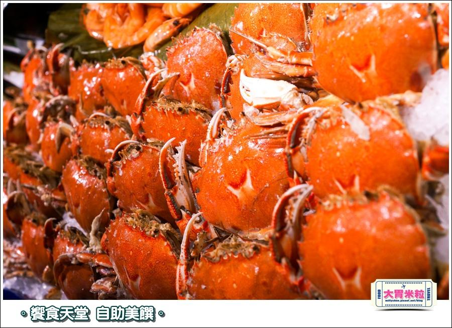 饗食天堂京站店0013.jpg