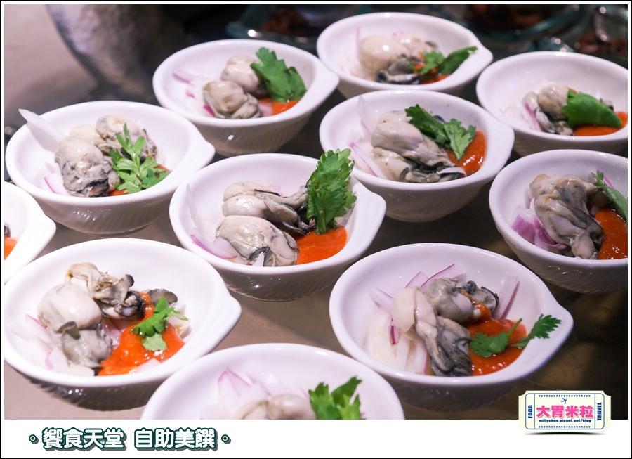 饗食天堂京站店0017.jpg