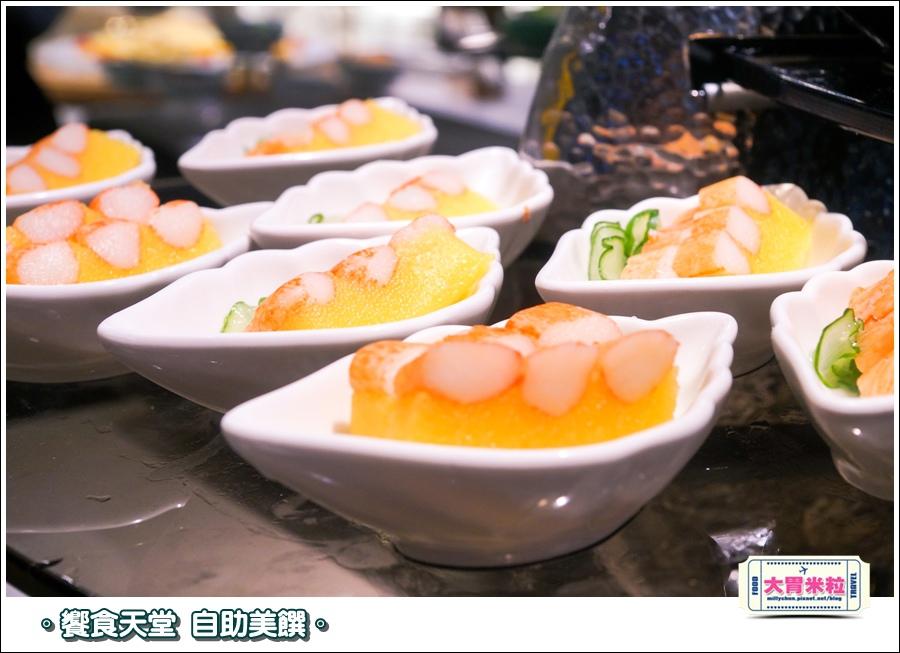 饗食天堂京站店0018.jpg