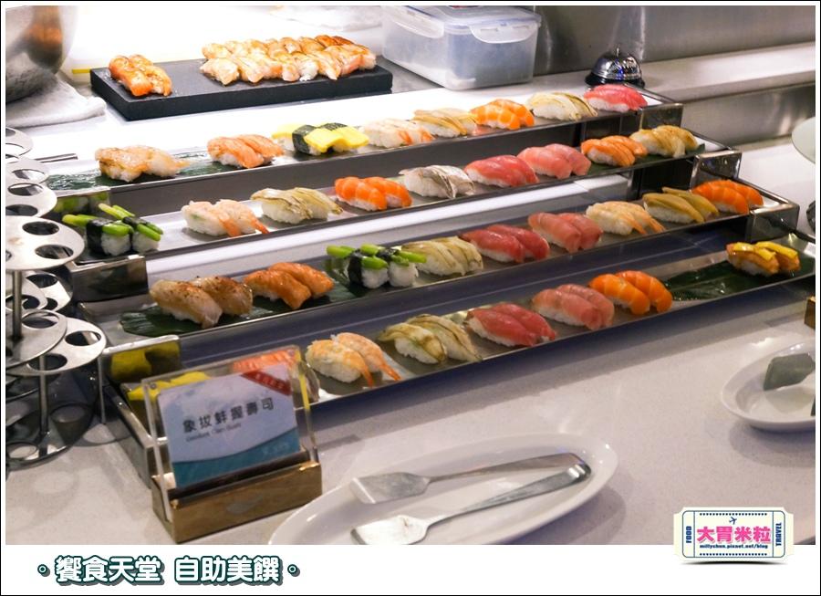 饗食天堂京站店0029.jpg