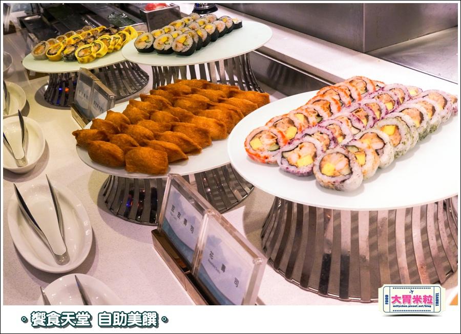 饗食天堂京站店0032.jpg