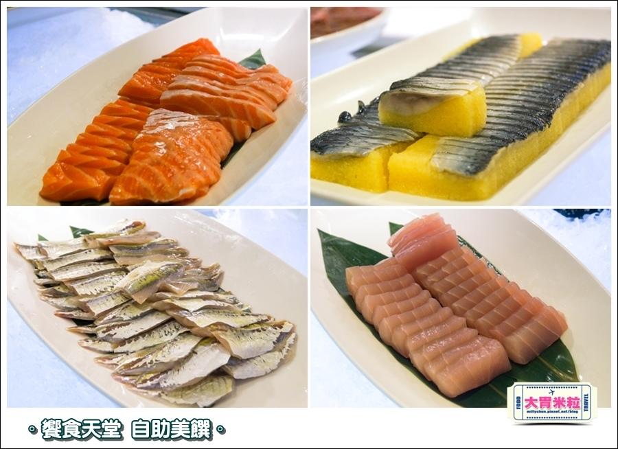 饗食天堂京站店0035.jpg