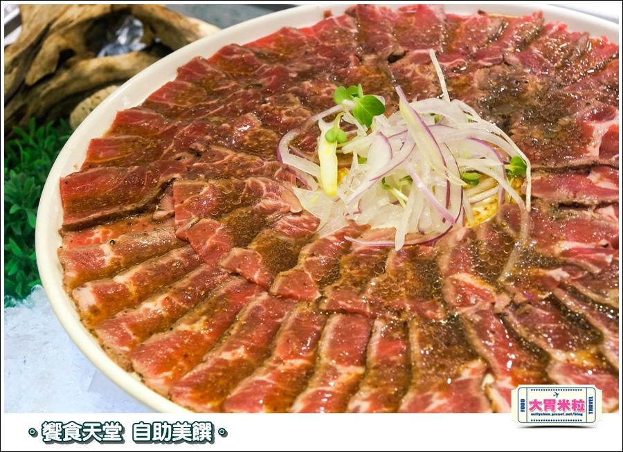 饗食天堂京站店0038.jpg