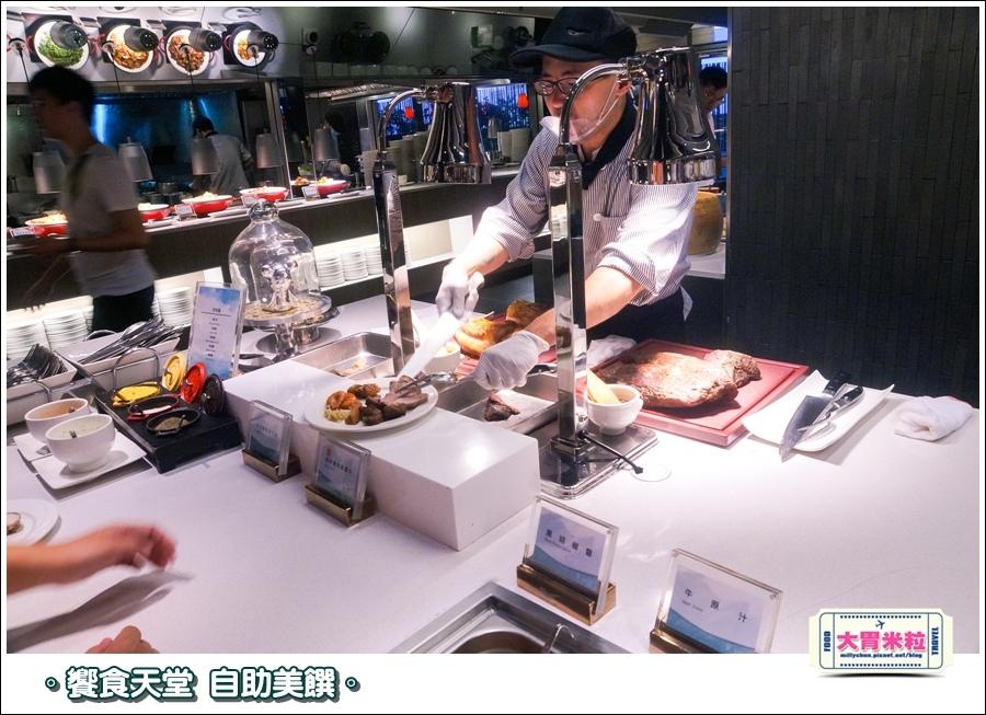 饗食天堂京站店0041.jpg