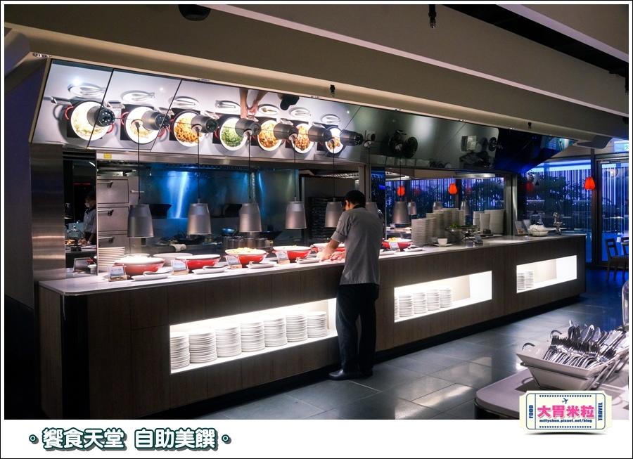 饗食天堂京站店0049.jpg