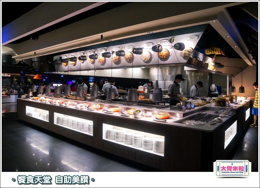 饗食天堂京站店0048.jpg